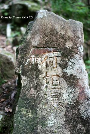 荷担滝 (2).jpg