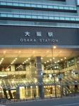 大阪駅到着.jpg